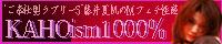 Kahoizm1000